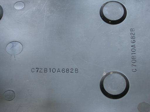 Reproduction C7OB Battery Shield Part Number Detail
